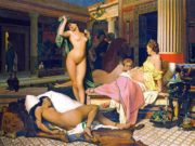 "Жан-Леон Жером (Jean-Leon Gerome) ""Gynaeceum or ancient Greek Interior"