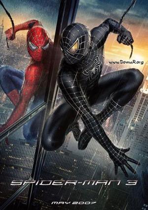 смотреть новые человек паук в хорошем качестве: