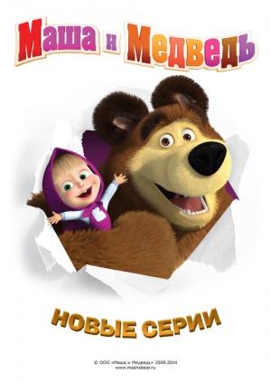 медведь смотреть онлайн фильм: